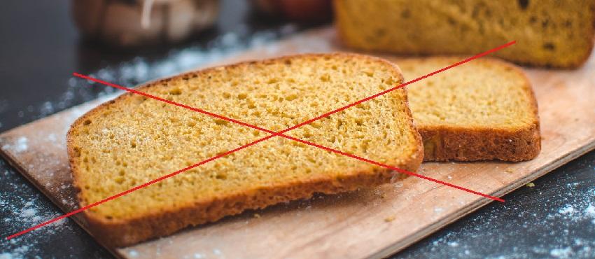 Как едят хлеб немцы