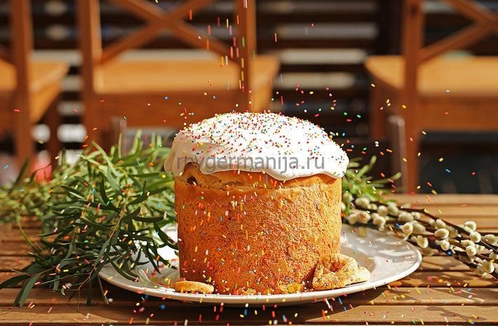 пасхальный кулич самый вкусный рецепт