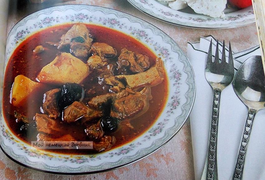 Азербайджанское блюдо бозартма