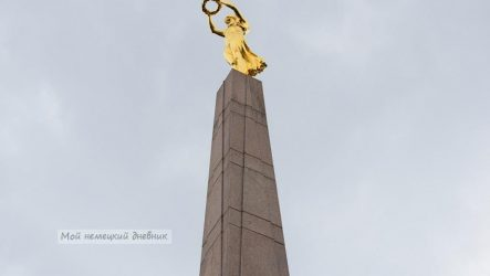 4 причины посетить великолепный Люксембург
