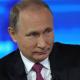 Так делает ли В.В. Путин пластические операции?