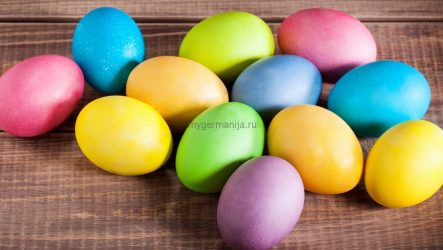 Красочные яйца на пасху с натуральными красителями