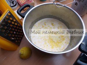ореховая выпечка