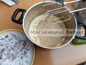 выпечка с ореховой начинкой