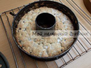 пирог с начинкой из грецких орехов