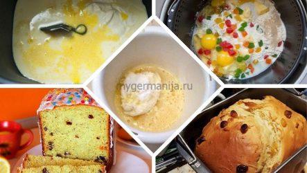 Кулич в хлебопечке на Пасху: рецепт, секреты и тонкости