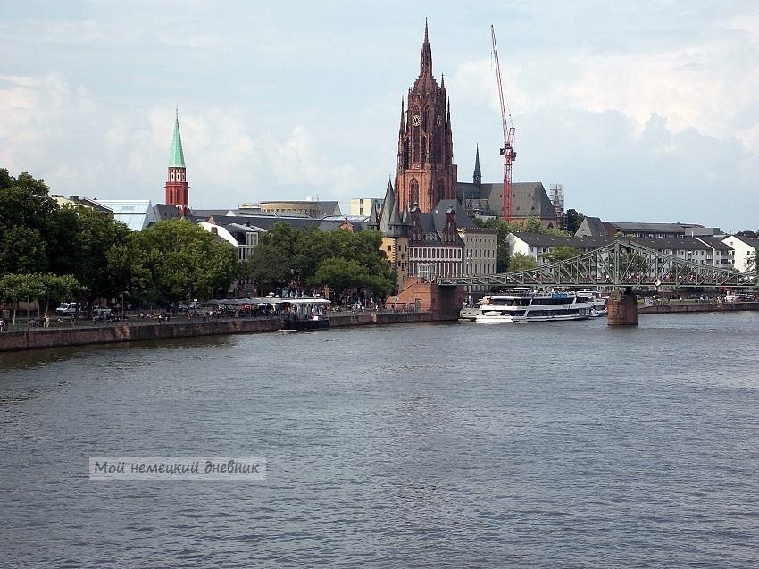Франкфурт на Майне