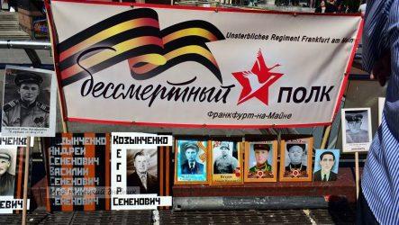 «Бессмертный полк» в Германии — тонкий ручеек в направлении исторической справедливости