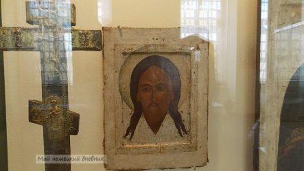 Музей икон во Франкфурте на Майне